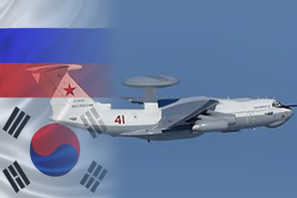 S. Korea Calls On Russia to Prevent KADIZ Violations