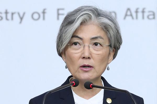 Кан Гён Хва: Сеул продолжит усилия по урегулированию разногласий с Токио путём диалога