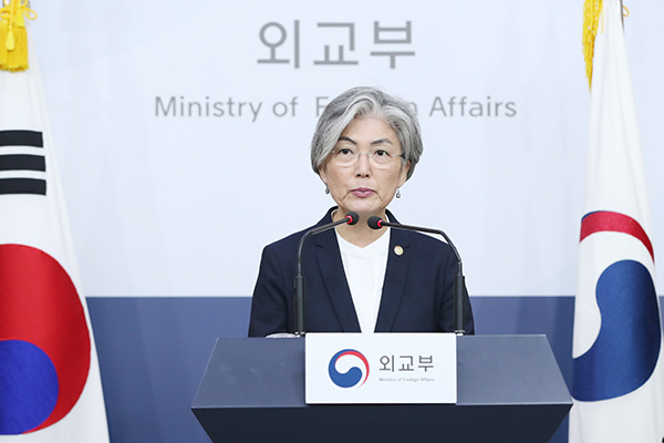 Outgoing US Envoy Calls FM Kang 'Stalwart' in Alliance