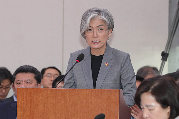 S. Korea's Foreign Minister Stresses Dialogue to Solve Rift with Japan