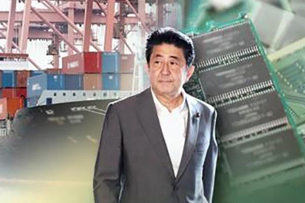 일본 규제가 노리는 한국 반도체…수출 내리막 속 위기극복 다짐