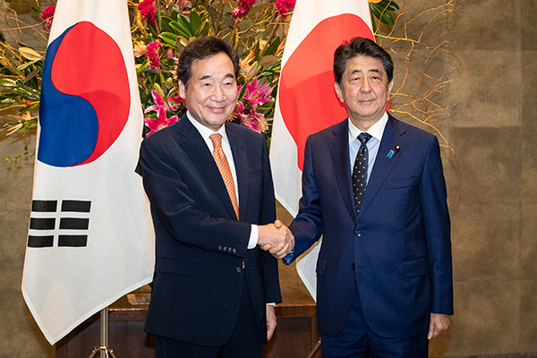 S. Korea, Japan Agree to Mend Strained Ties
