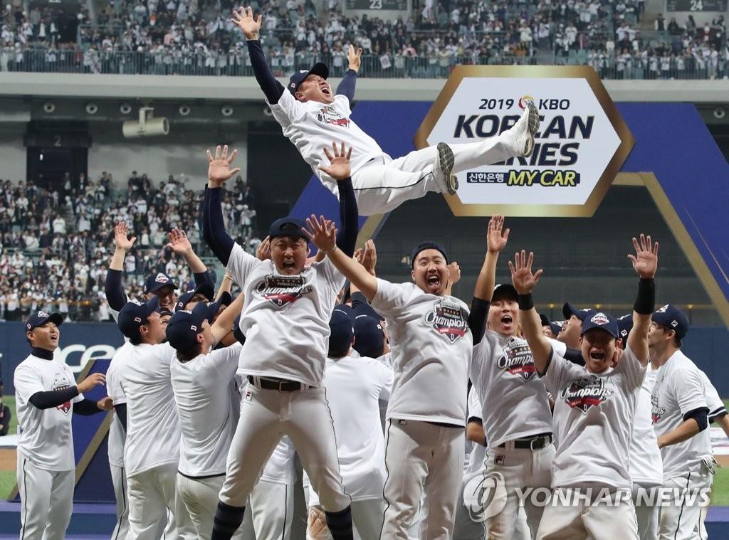 Doosan Bears gana la liga coreana de béisbol 2019