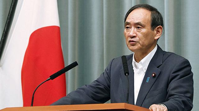菅义伟:韩国不应变卖日企资产 即将决定福岛核电站污水处理问题