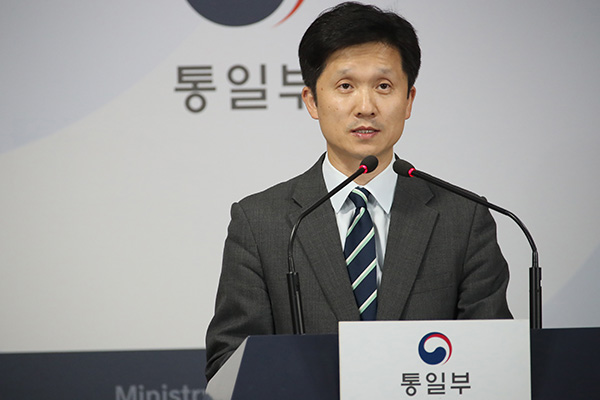 Seoul Calls for Working-Level Talks to Discuss Mt. Geumgang Facilities