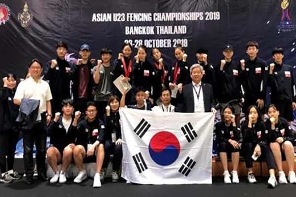 韩国击剑队连续6次荣获U-23亚洲击剑锦标赛综合奖牌榜第一