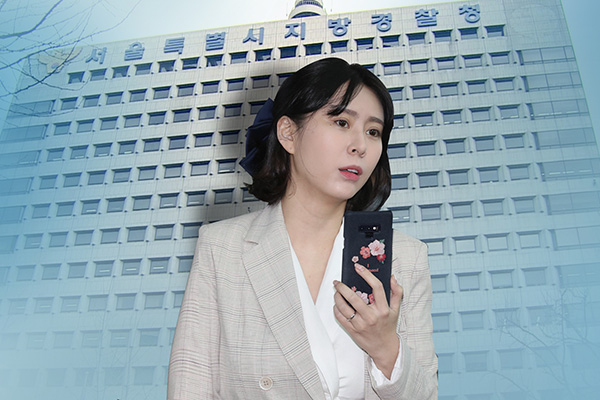 S. Korean Police Calls for Interpol Red Notice to Arrest Yoon Ji-oh