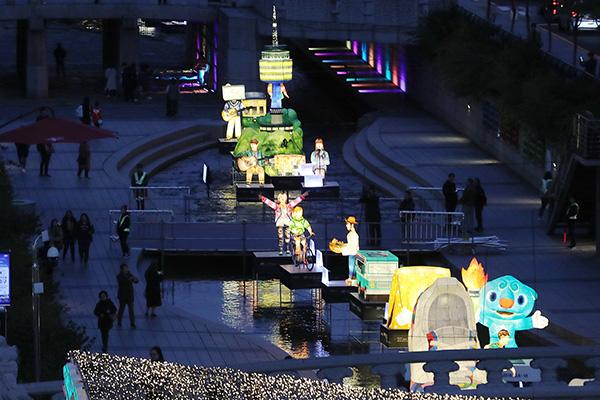 Khai mạc Lễ hội đèn lồng Seoul từ 1-17/11