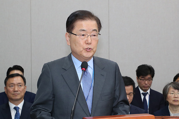 Nat. Sec. Office Chief: Seoul to Work Toward Resuming Dialogue with N. Korea