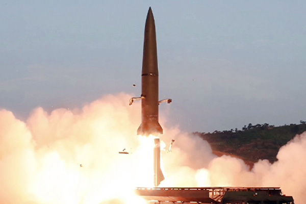 US Says it's Looking into N. Korea Projectile Launch