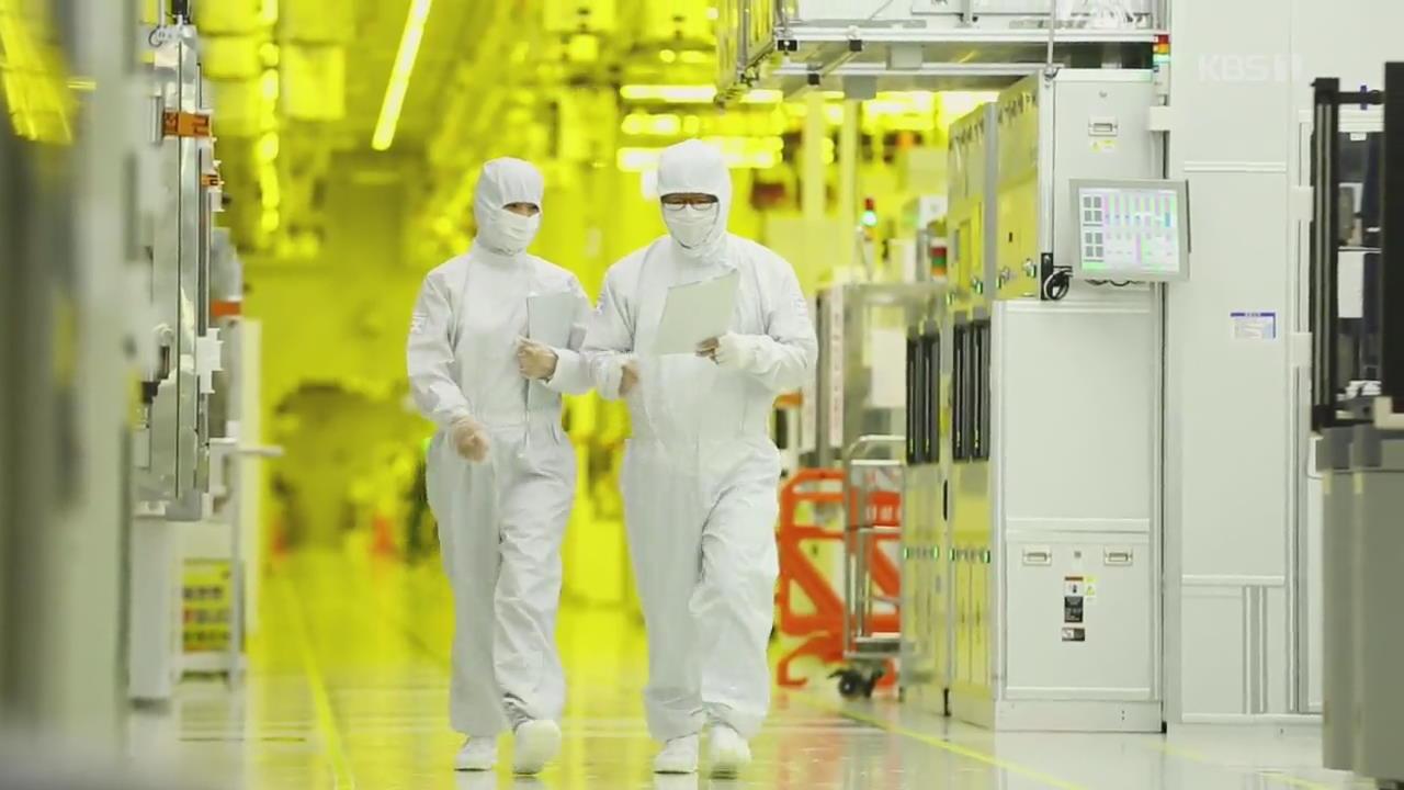 韓国の半導体、生産量・輸出量とも過去最大