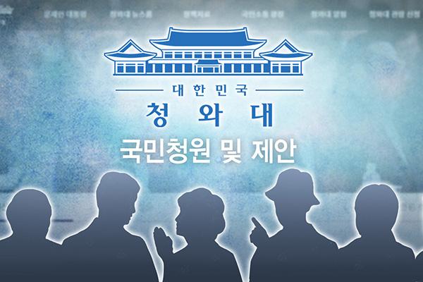 Präsident Moon: Unabhängige Ermittlungsstelle für Einhegung der Macht der Staatsanwaltschaft notwendig