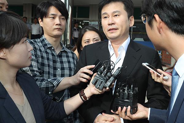 """""""성실히 조사 임할 것""""…'마약 수사 무마 의혹' 양현석 경찰 출석"""