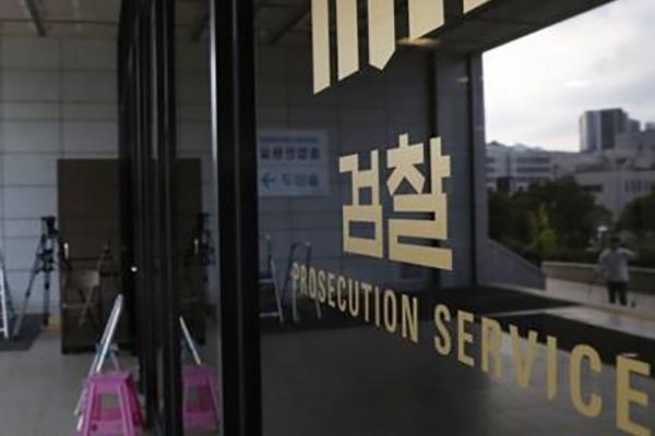 검찰, 정경심 교수 내일 기소…사모펀드·입시비리 혐의 추가