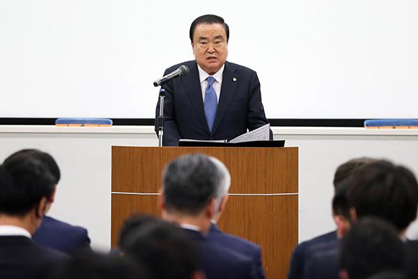 Chủ tịch Quốc hội Hàn Quốc đề xuất thành lập quỹ giải quyết vấn đề cưỡng ép lao động thời chiến