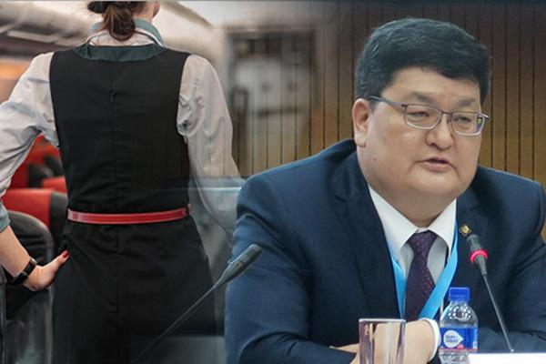 Presidente del Constitucional de Mongolia llega a Corea para ser interrogado por acoso sexual