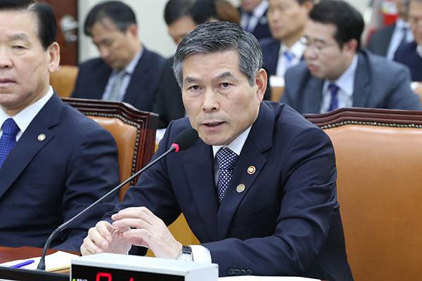 Südkorea schickt zwei Mordverdächtige nach Nordkorea zurück