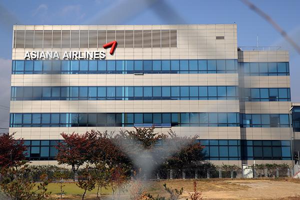 Comienza la licitación por la adquisición de Asiana Airlines