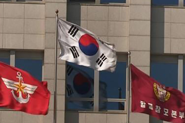 Scores of S. Korean Military Officers Promoted to Generals, Including 3 Women