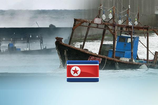 Les réfugiés nord-coréens n'ont rien à craindre contrairement aux 2 marins expulsés hier