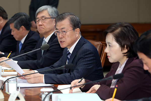 Moon Calls For 'All Effective Measures' to Enhance Fairness in S. Korea
