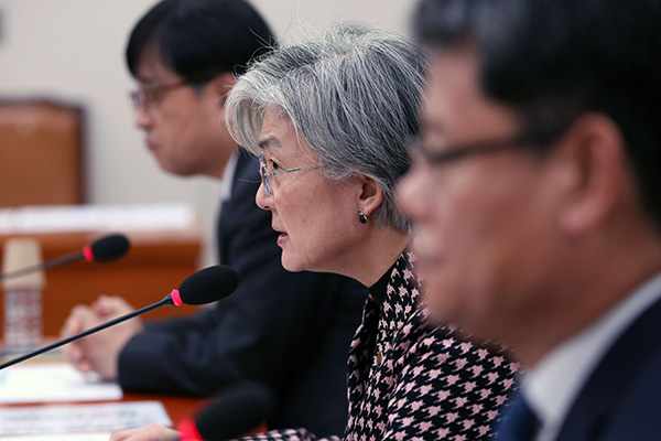 Financement des GI's : les députés sud-coréens s'opposent à toute hausse exorbitante