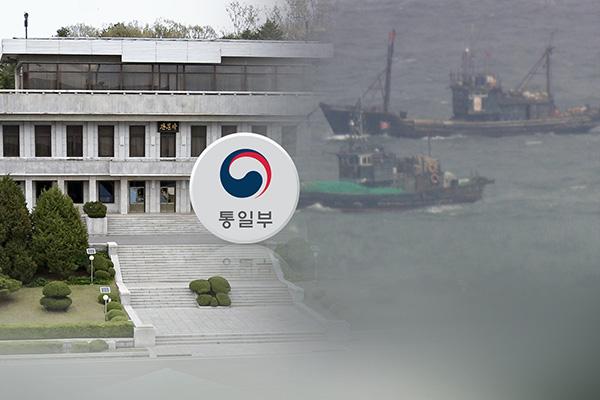 Regierung unterstreicht Status nordkoreanischer Flüchtlinge als südkoreanische Einwohner