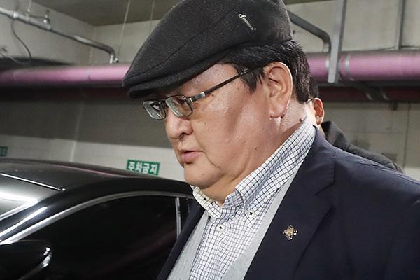 Cảnh sát chuyển vụ điều tra Chánh án Tòa án Hiến pháp Mông Cổ lên Viện Kiểm sát