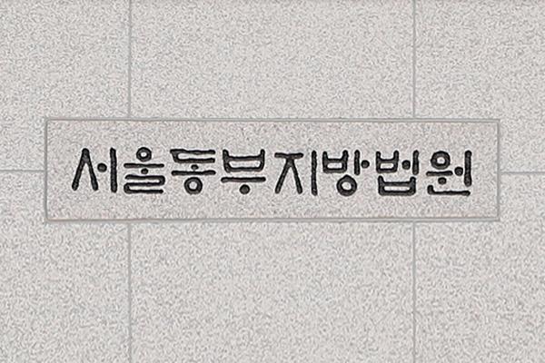 죽음 앞둔 동거인 통장서 13억원 빼내 쓴 80대 집유