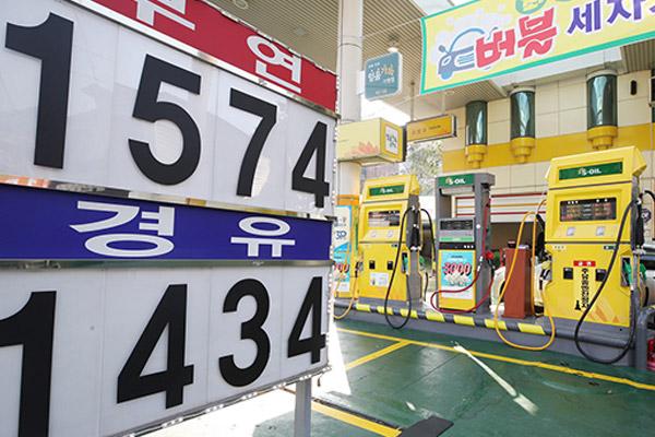 Gas Prices Down for the 5th Week