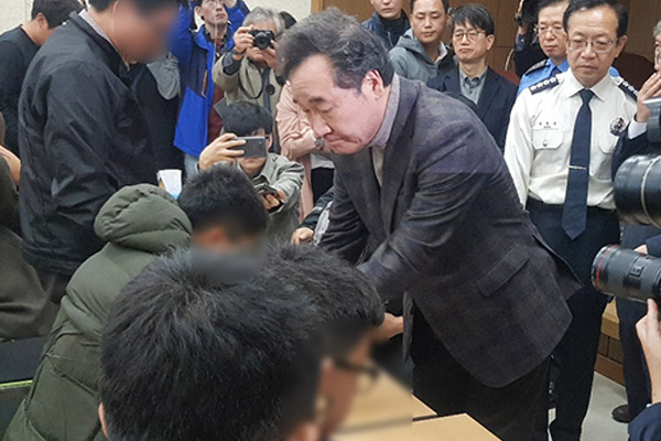 """이 총리, 독도 헬기 사고 """"가용 인력 늘려 끝까지 수색"""""""