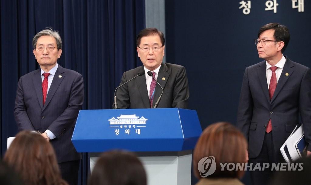 文在寅任期已过半 韩青瓦台介绍今后的国政运营方向