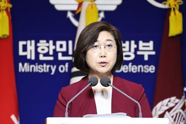 S. Korea Says it Supports Diplomatic Efforts on N. Korea Following Esper Remarks