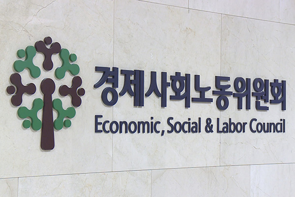 ESLC Passes Motion to Install Labor Rep. on Public Agencies' Board of Directors