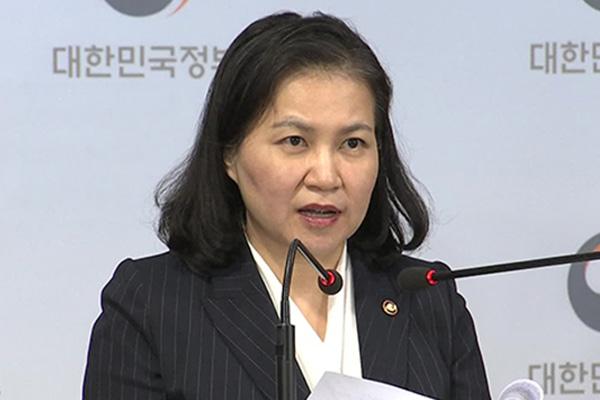 韩政府:大米不属于《区域全面经济伙伴关系协定》开放对象