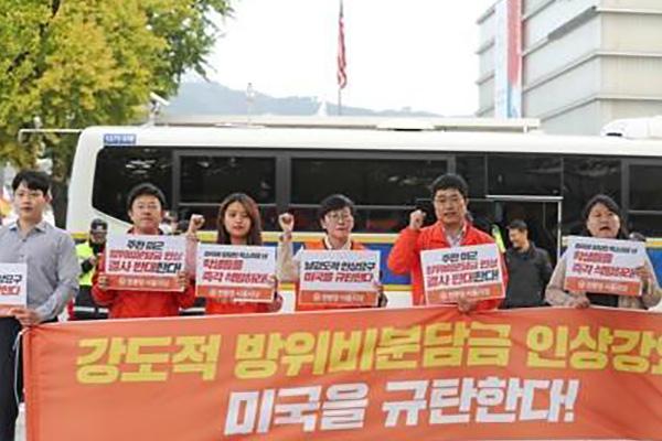 북한 매체, 방위비분담금 협상앞둔 한미 비난…