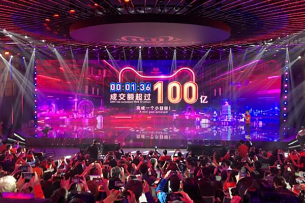 中国「独身の日」 海外直接購入ランキングで韓国は3位