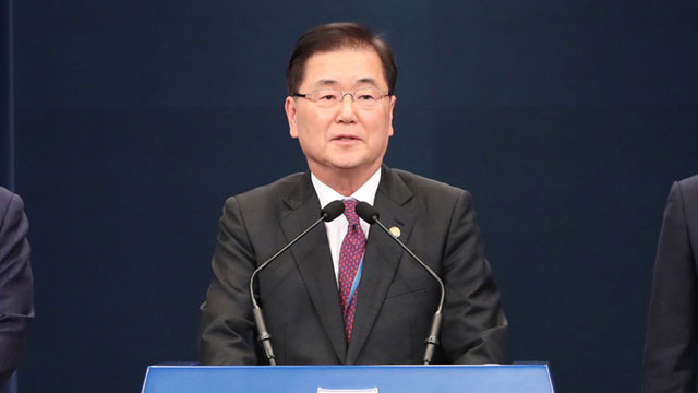 Moon's Top Aide: US Trying 'Very Hard' to Convince N. Korea to Restart Talks