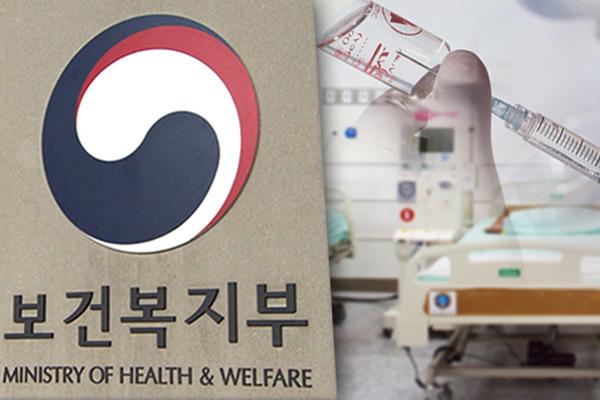 韩国将新建9家公共医院 加强地方必备医疗服务
