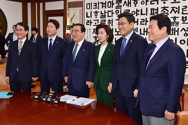 Rival Parties Agree to Pass over 100 Non-Contentious Bills on Nov. 19