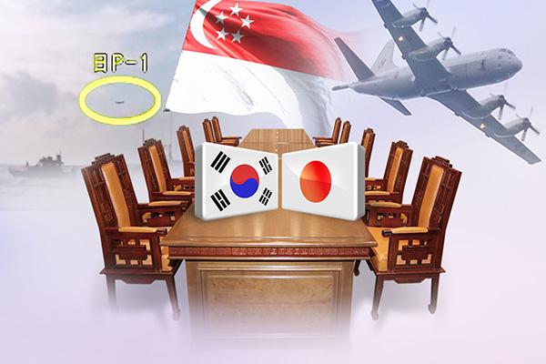 韓日国防相、タイでの会談開催に向け最終調整中