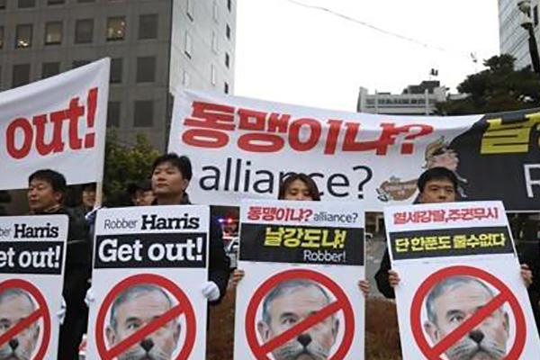 북한 매체, 한미 방위비분담금 논의에