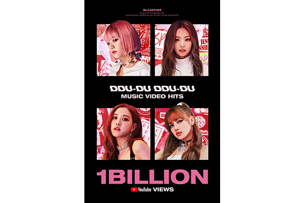 Blackpink Becomes First K-pop Group to Hit 1 Billion Views on YouTube