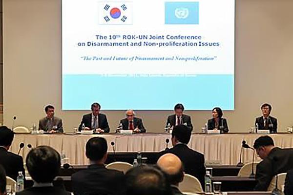 Sắp khai mạc Hội nghị giải trừ quân bị và chống phổ biến hạt nhân Hàn-Liên hợp quốc tại Seoul