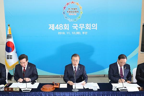 Tổng thống mở cuộc họp Nội các tại thành phố Busan