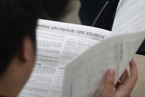 Convocan a los candidatos a selectividad a un día del examen