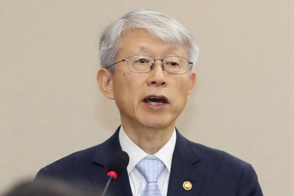 Pertemuan Menteri Digital Korsel-ASEAN Pertama Digelar