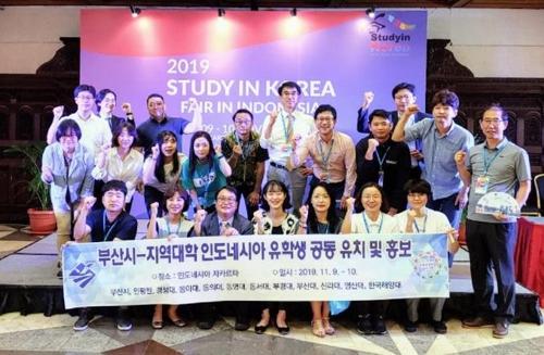 Perguruan Tinggi di Busan Hadir di Pameran Pendidikan Korea 2019 di Jakarta, Indonesia