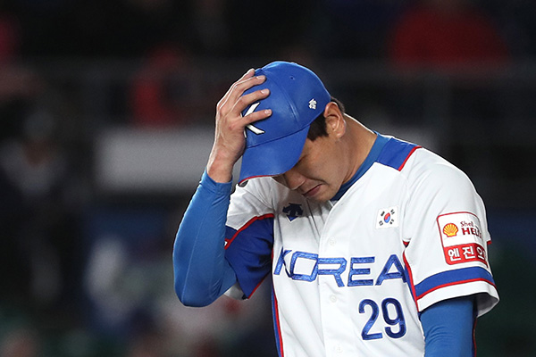 S. Korea Suffers Crushing 0-7 Defeat Against Chinese Taipei at Premier12
