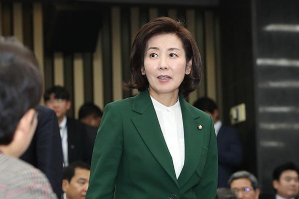 Fiscalía interroga a diputada de Libertad Corea por violencia en el Parlamento